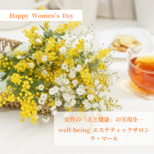 Happy Women's Day!!サムネイル